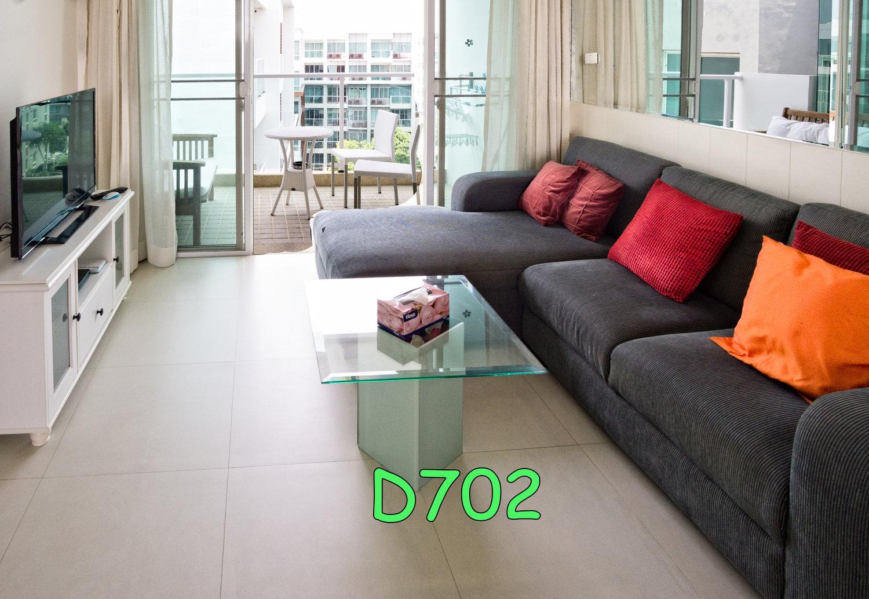 Seacraze condominium, D 702, 1 soveværelse